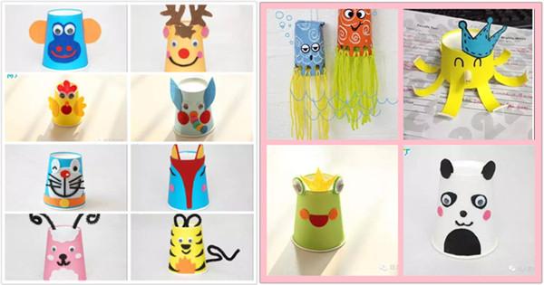 简单好玩的儿童纸杯玩具手工制作: 利用日常中的纸杯,我们还能让它们变成各种各样好玩的儿童纸杯玩具。简单又好玩,还非常有艺术性,快来看看吧! 纸杯我们可以把它变成各种各样很好玩的小动物:如小象、小猪、奶牛、章鱼、水母、纸杯传声筒等等……  还可以变成好看的纸杯工艺品:如纸杯花、纸杯皇冠发夹、纸杯小人等等……