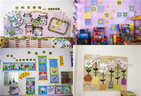 幼儿园六一儿童节环创主题:六一儿童节专属创意主题环