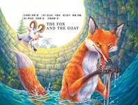 伊索寓言《狐狸和山羊》小孩子爱听的故事 经典童话故事100篇