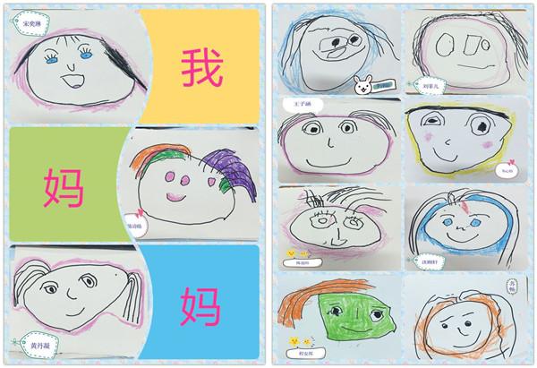 创意礼物:母亲节送妈妈贺卡创意绘画加祝福妈妈的话 看哭!