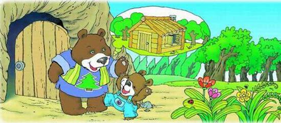 儿童睡前短故事简单《小熊住山洞》 最温馨的60个睡前故事
