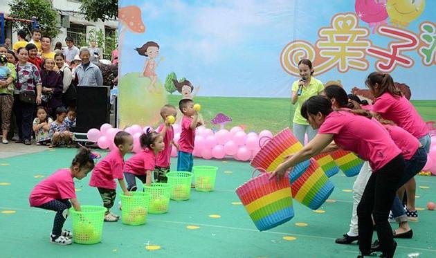 幼儿园六一儿童节亲子活动 简单好玩的亲子游戏 精心推荐12个!