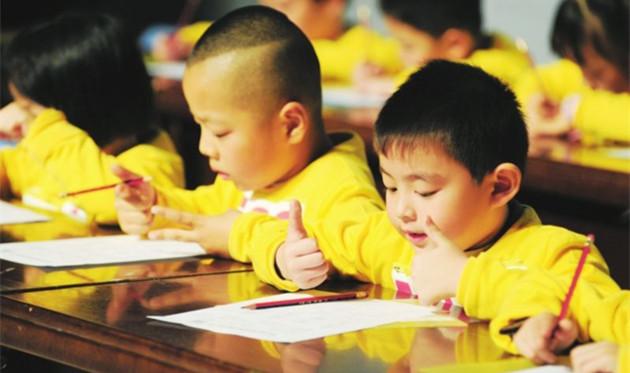 幼儿园手脑速算秘诀 大班幼小衔接老师必教!