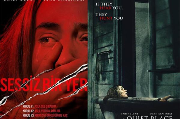 寂静之地评价孩子慎看 电影第二部恐怖将升级