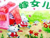 儿童故事《老鼠爸爸嫁女儿》孩子爱听的经典童话故事100篇