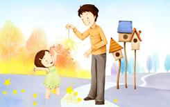 幼儿园父亲节活动策划方案 2018父亲节有创意活动方案