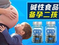 重男輕女真可怕 揭秘吃堿孕寶女胎轉男胎謠言