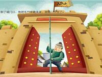 寓言故事《扛竹竿进城》 经典童话故事100篇 睡前故事