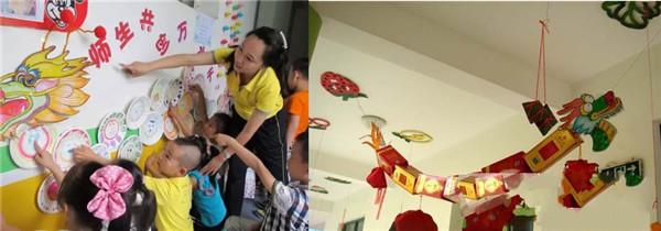 幼儿园端午节活动 环创+手工+游戏 老师收藏