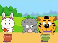 经典童话故事100篇 儿童故事《不合群的小老虎》