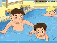 儿童溺水的表现 孩子站在水里戴了游泳圈就是安全的?