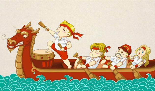 大班体育教案《端午节赛龙舟》幼儿园端午节活