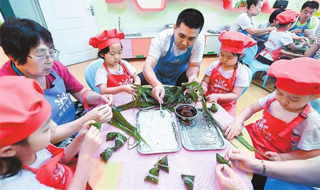 幼儿园端午节亲子活动方案 幼儿园端午节亲子活动内容