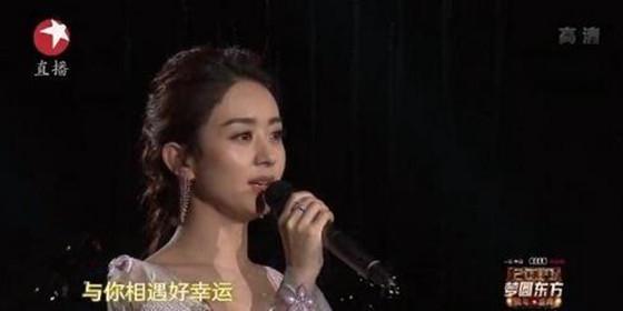 赵丽颖+小幸运原唱 却被网友指责假唱口型对不上