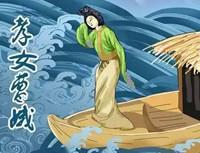 最温馨的60个睡前故事之《纪念孝女曹娥》 端午节传说故事