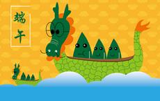 小班语言教案《端午节习俗》幼儿园端午节教案