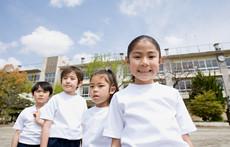 幼儿园端午节放假通知 端午节假期安全告知书