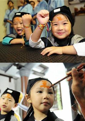 幼儿园端午节社会教案 幼儿园中班端午节活动教案