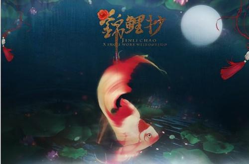 胎梦梦见鱼生男生女 孕妇梦见鱼是什么意思?