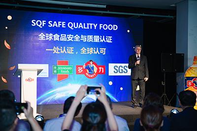 多力食用油成功举办SQF Level3认证授证仪式