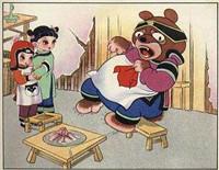四川民间传说 四川版本《熊家婆的故事》方言
