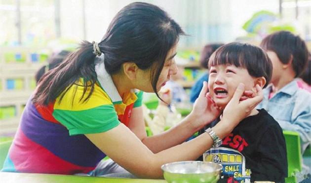孩子不愿意上幼儿园原因不在老师 这才是真相