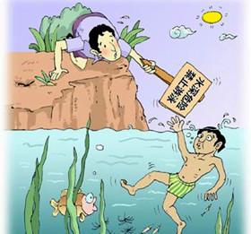 大班防溺水安全教案《防溺水》 幼儿园防溺水安全教育