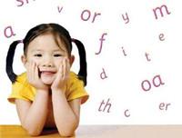 还不知道怎么教孩子学拼音?这6个方法用了吗?