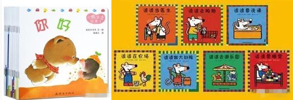 适合1-2岁宝宝读的书 适合1-2岁宝宝的绘本故事