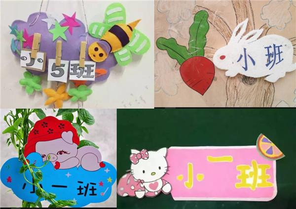 幼儿园秋季主题墙环创 区角,主题墙,班牌应有尽有(4)