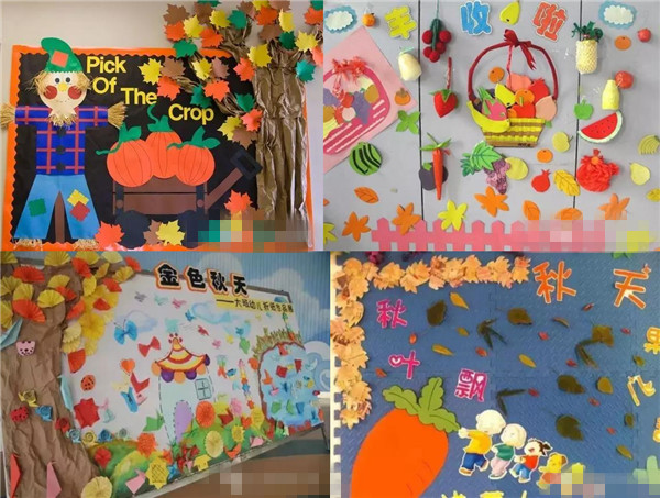 幼儿园开学环创主题墙 秋季环境创设大中小班都很适用图片