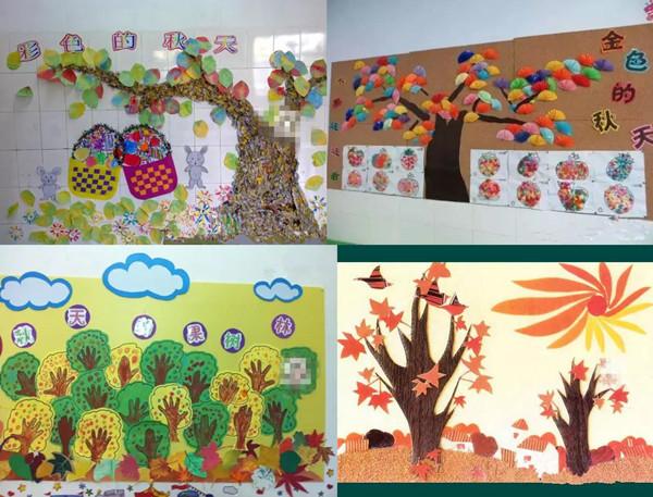 幼儿园开学环创主题墙 秋天的颜色分明,色调呢一般都是暖色调的;而图片