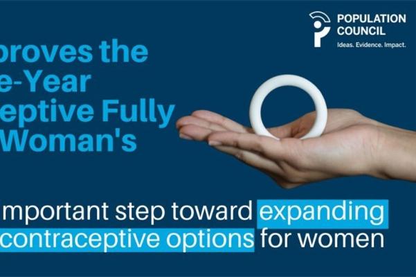 第一个女用长效避孕环 方便安全的女性避孕神器