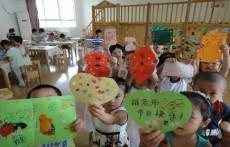2018教师节创意活动 2018幼儿园教师节创意活动方案