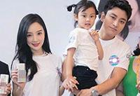 李小璐承认二胎预产期 甜馨要当姐姐了是真的吗?