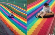 抖音彩虹滑梯在哪 抖音上的彩虹滑梯在哪
