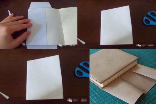 怎样包书皮好看图解 简单好看包书皮的方法图解教程(2