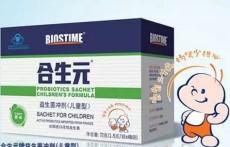 合生元益生菌正确吃法 你家宝宝吃益生菌方法用对了吗