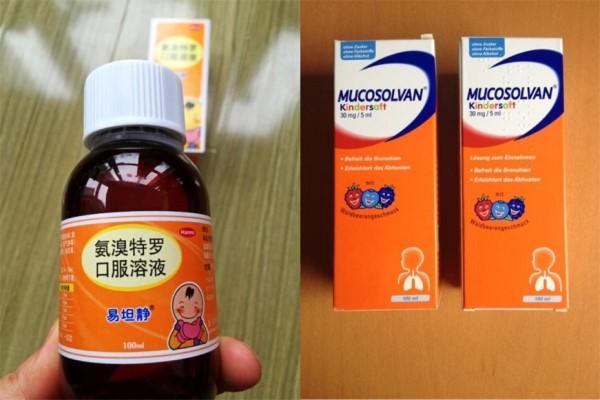 崔玉涛推荐的感冒药 常备宝宝感冒药势在必行
