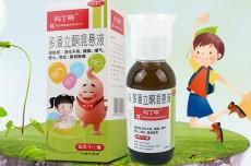 吗丁啉混悬液为什么停产 因为这些副作用孩子受不起