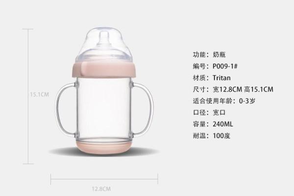 奶瓶tritan是什么材质 奶瓶材质大对比最好用的是这种