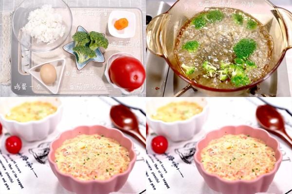 小海狮妈妈辅食平安彩票app 彩蔬米饭蛋羹做法简单宝宝也爱吃