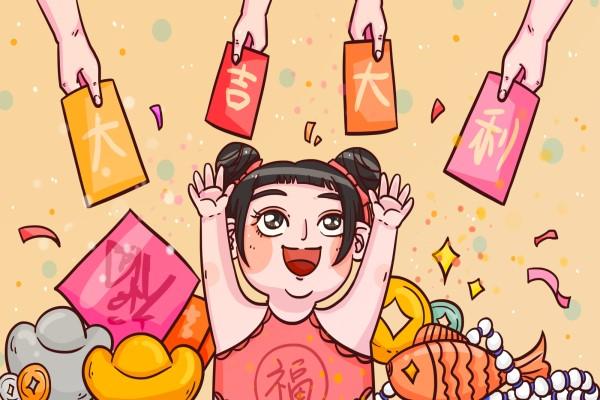 幼儿园元旦节放假通知 2019年元旦放假安排