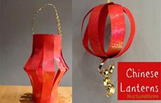 幼儿园元旦节手工制作 元旦创意中国风灯笼手工走一个