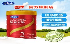 完达山奶粉哪个系列好 不可忽视的中国奶粉力量