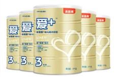 贝因美和飞鹤奶粉哪个好 谁是国产奶粉NO1