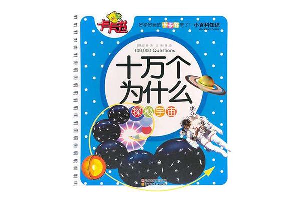 5岁儿童读物推荐 这5本经典读物5岁儿童一定要看
