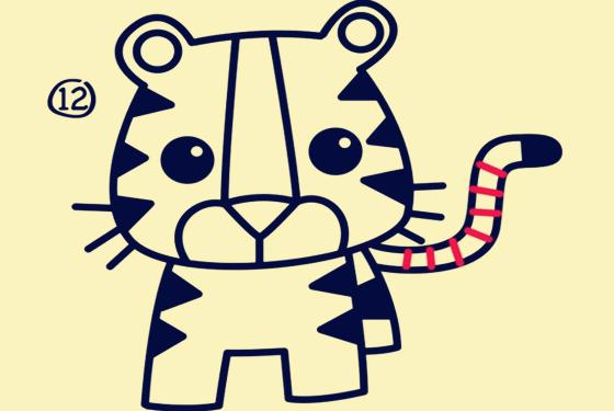 手把手教你画老虎 动物老虎简笔画轻松学