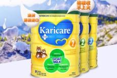 可瑞康羊奶粉的缺点是什么 了解清楚再购买也不迟