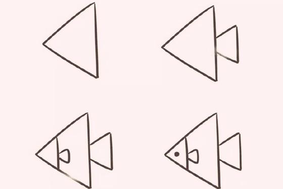 适合3-6岁宝宝学习的卡通鱼简笔画画法 有图有步骤